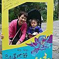 '16 12/08-09 阿勇也要文青