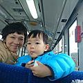 '17 1216 琵琶湖博物館 AEON京都