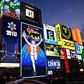 11/21 '09 出發去大阪