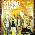 ARASHI雜誌