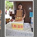 2014 06 廠商活動花絮