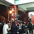 20110208台南半日遊