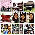 2015.4.17-23 日本東京+京都7日自助