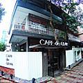 2017.03.19 Cafe de Gear