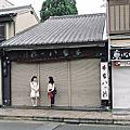 160619_京都 Day2