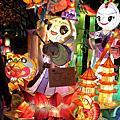 2010高雄元宵燈會