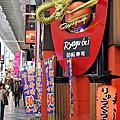 「大阪」龍宮亭迴轉壽司