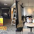 清新 x 簡約 |咖啡服飾店|@芸匠設計 Artisan Design@