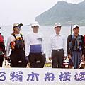 2006獨木舟橫渡基隆嶼挑戰賽
