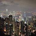 2011 - HK  DAY1