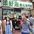 2011 - HK DAY4