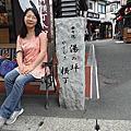 九州七日遊第六天