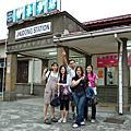 20080525內灣一日遊