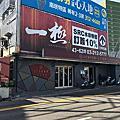 台灣在地吃吃喝喝