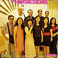 2012緣起無塵時8/18新書發表會