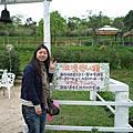 2009.4.1春天農場