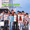 最愛的副命團~Hey Say Jump