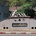 出國-亞洲-泰國-清邁自由行-第四天-เก็กโก้ - 橋邊恐怖回憶泰式料理