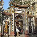 河內-越南
