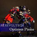 特攝山口式Optimus Pirme