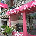 2009生活花絮