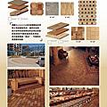 『亞洲建築專業電話簿』No82 (2016下半年) 第二冊