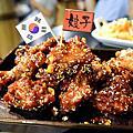 【東區/韓式炸雞】娘子炸雞