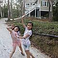松濤意境12露 兒童節DAY01