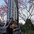 2012_02_05大山背客家人文會館