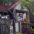 內灣 2007