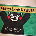 九州->本州縱貫之旅 Day1 - 熊本初上陸