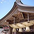 山陽山陰偶爾再來點瀨戶內-第五天