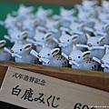 2014-奈良