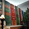 超棒圖書館