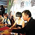【第36個故事】敦南誠品簽名見面會活動照片