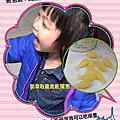 韓國限定艾多美애터미Atomy 兒童魚油