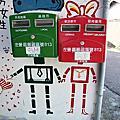 2011 高雄彩繪眷村