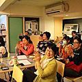 20131025活動照片