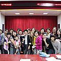 20131107活動照片
