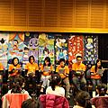 20131221活動照片