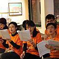 20141226活動照片