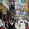 2008 HK