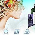 1-1 秋冬洗髮精推薦,頭皮屑、乾癢、乾燥通通遠離!