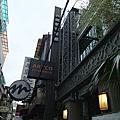 2010.7.24典藏藝術餐廳下午茶
