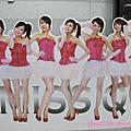2011永慶尾牙
