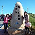 韓國釜山20141128-20141131
