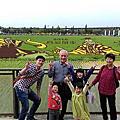 國內 屏東-熱帶農業博覽會