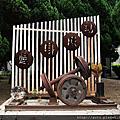 2011.10.16溪湖糖廠
