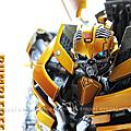 L class Bumblebee