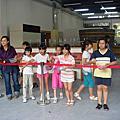 中山國小三年級金蘭醬油校外教學